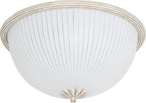 BARON white II plafon B 5993
