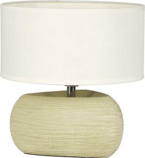 Lampy oświetlenie Nowodvorski - SANTOS beige C 5038