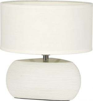 Lampy oświetlenie Nowodvorski - SANTOS ecru C 5035