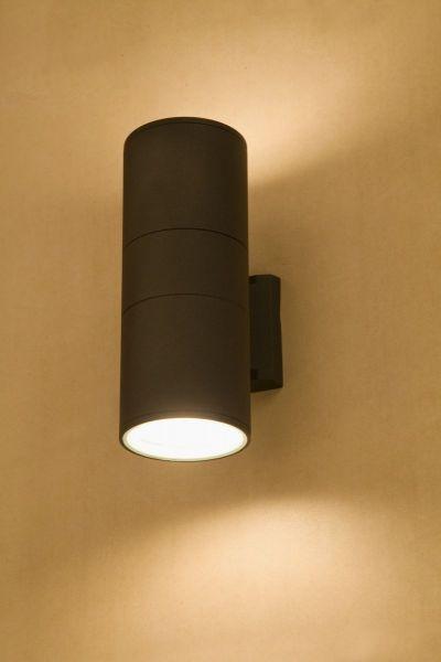 Lampy oświetlenie Nowodvorski - FOG II kinkiet 3404