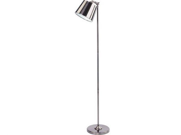 Lampy oświetlenie Nowodvorski - MAGMA I podłogowa 6833