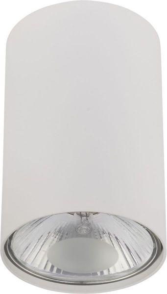 Lampy oświetlenie Nowodvorski - BIT white M 6873