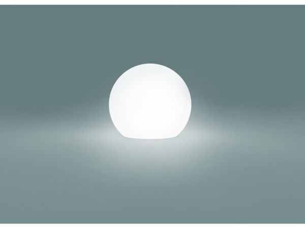 Lampy oświetlenie Nowodvorski - CUMULUS M 6977