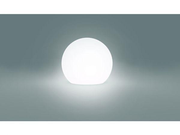 Lampy oświetlenie Nowodvorski - CUMULUS L 6978