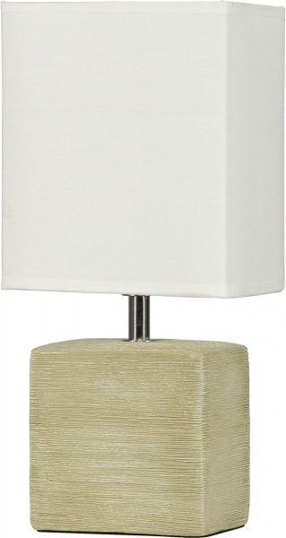 Lampy oświetlenie Nowodvorski - SANTOS beige A 5036